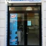 cartello forex con stampa diretta - Lavanderia Andres2 - Piombino (LI)